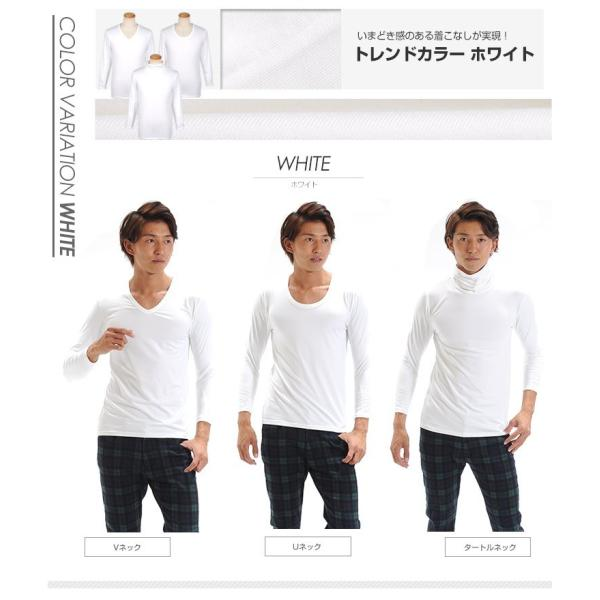 あったか 裏起毛 吸湿 発熱 インナーシャツ メンズ あったかインナー Tシャツ カットソー Uネック Vネック タートルネック 長袖 インナー|styleupstore|15
