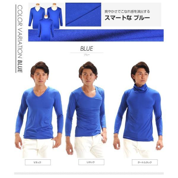 あったか 裏起毛 吸湿 発熱 インナーシャツ メンズ あったかインナー Tシャツ カットソー Uネック Vネック タートルネック 長袖 インナー|styleupstore|18