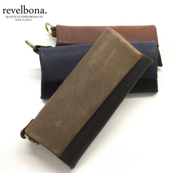 revelbona 003CL 日本製キーケース stylewebdirect