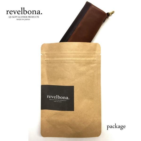 revelbona 003CL 日本製キーケース stylewebdirect 06