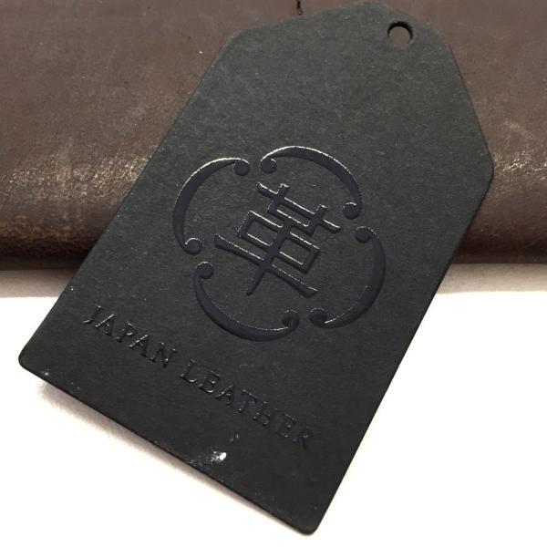 revelbona 003CL 日本製キーケース stylewebdirect 07