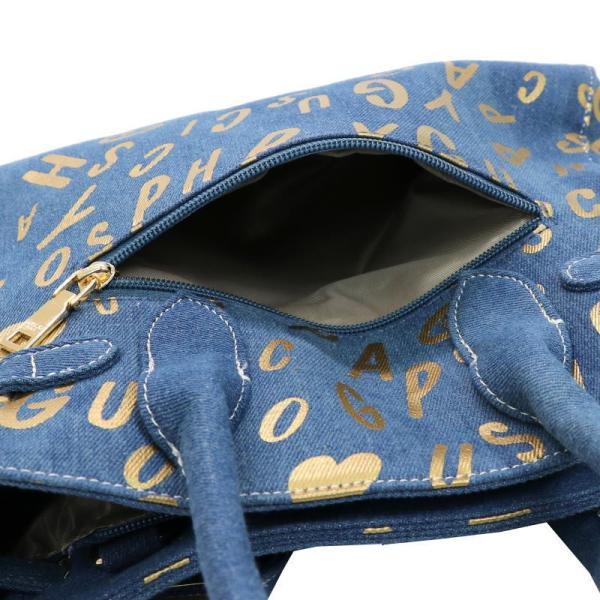 GUSCIO グッシオ 12-0885 洗い加工デニム グッシオハッピー 2WAYハンドバッグ stylewebdirect 08