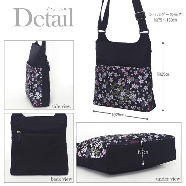 絢女(あやめ)648 金襴織物デザイン 金襴×ナイロンのコンビショルダーバッグ|stylewebdirect|02