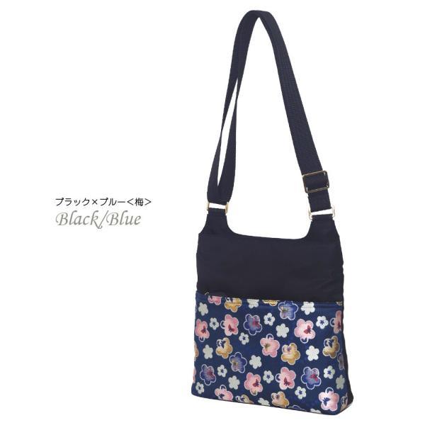 絢女(あやめ)648 金襴織物デザイン 金襴×ナイロンのコンビショルダーバッグ|stylewebdirect|05