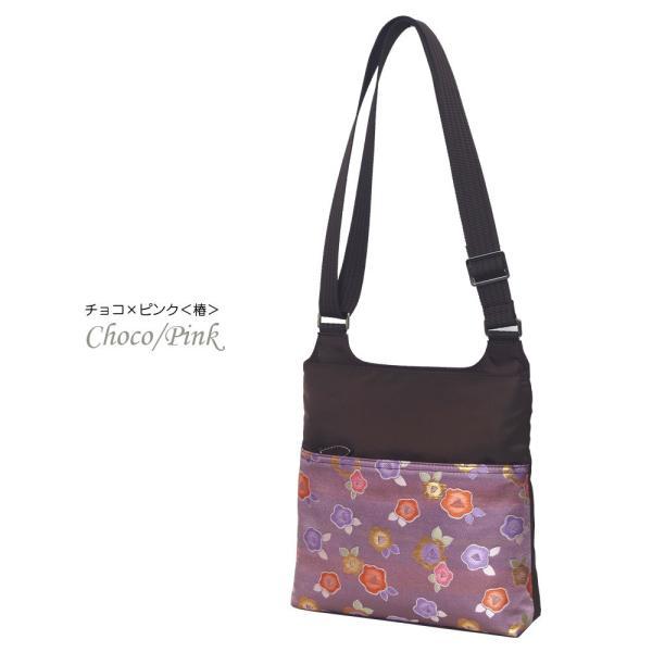 絢女(あやめ)648 金襴織物デザイン 金襴×ナイロンのコンビショルダーバッグ|stylewebdirect|06