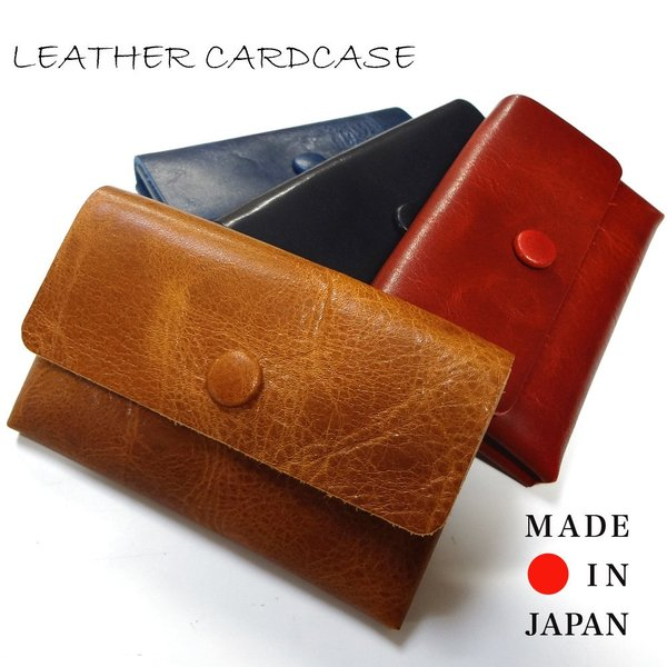 reccurence リクレンスH014ND 日本製 カードケース stylewebdirect