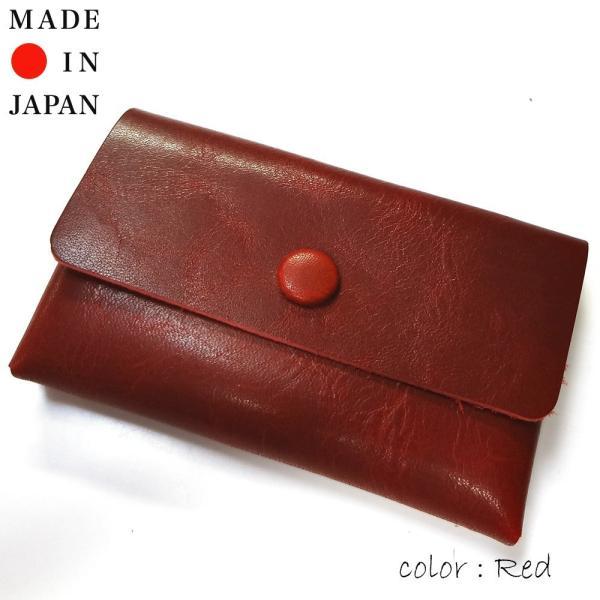reccurence リクレンスH014ND 日本製 カードケース stylewebdirect 07