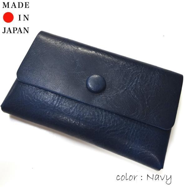 reccurence リクレンスH014ND 日本製 カードケース stylewebdirect 08