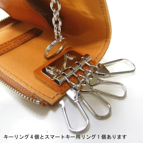 tachiya タチヤ TS265QG 栃木レザー スマートキーケース2 日本製|stylewebdirect|03