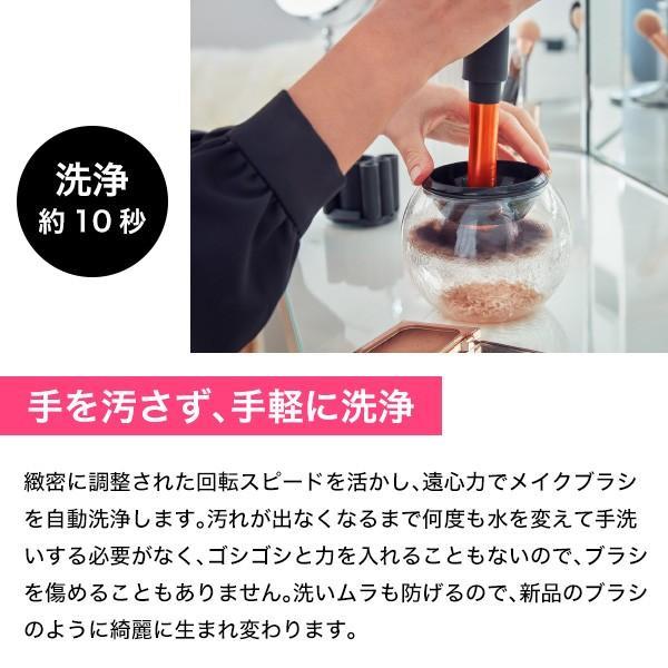 StylPro スタイルプロ メイクブラシ 専用 ウォッシャー&ドライヤー (10ml x 2 クリーナー付) 化粧筆 洗う 日本正規代理店品|stylpro|04