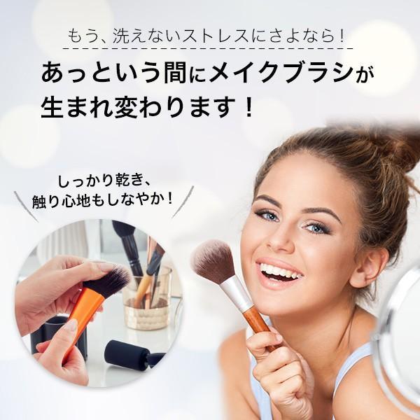 StylPro スタイルプロ メイクブラシ 専用 ウォッシャー&ドライヤー (10ml x 2 クリーナー付) 化粧筆 洗う 日本正規代理店品|stylpro|08