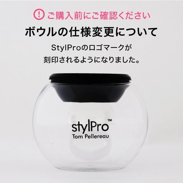 StylPro スタイルプロ メイクブラシ 専用 ウォッシャー&ドライヤー (10ml x 2 クリーナー付) 化粧筆 洗う 日本正規代理店品|stylpro|09