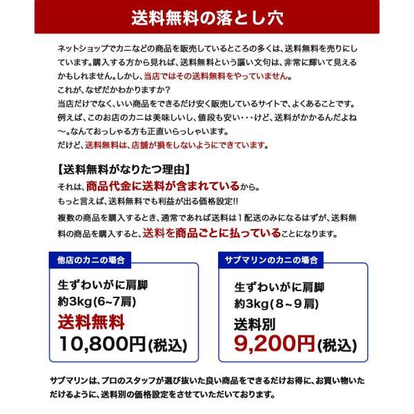 プロの料理人が使う バナメイエビ 業務用冷凍えび 26/30|submarine|02