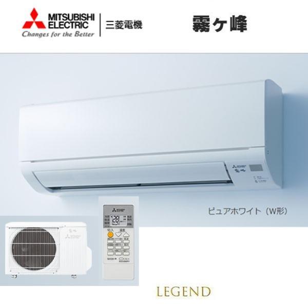 MSZ-GV2219-W  三菱ルームエアコン GVシリーズ ホワイト