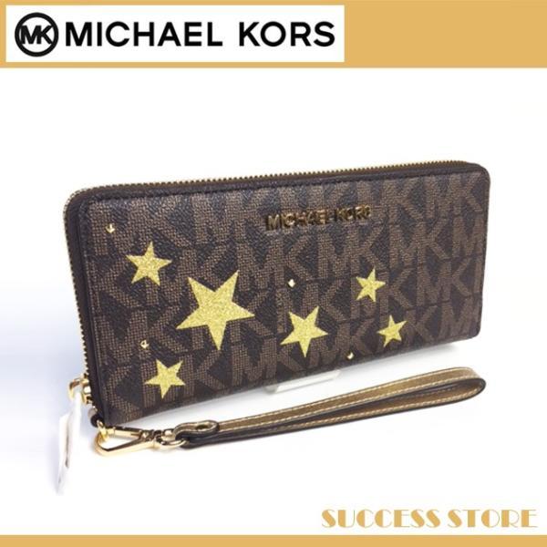 quality design 7cf1a a6e24 マイケルコース 財布 長財布 レディース MICHAEL KORS Illustrations Gold Stars Continental  Travel Wallet ラウンドファスナー 35H7XIFE3M ブラウン 星 セール
