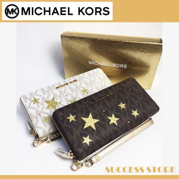 new styles 36212 bc8e5 マイケルコース 財布 長財布 レディース MICHAEL KORS Illustrations Gold Stars Continental  Travel Wallet ラウンドファスナー 35H7XIFE3M バニラ 星柄 セール