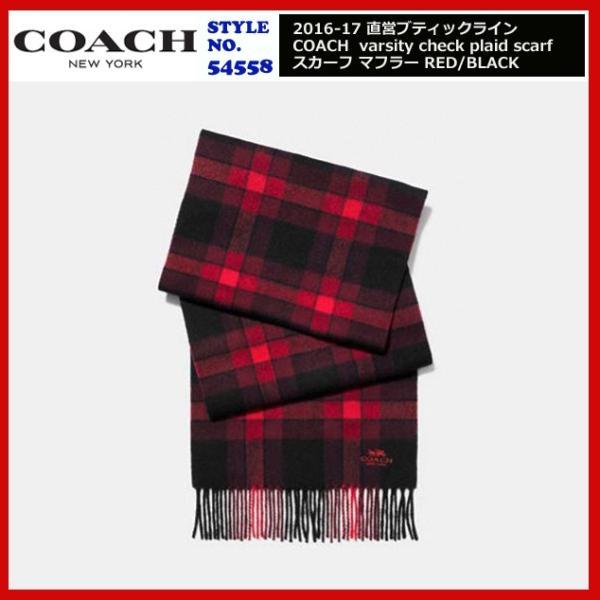 c224d1251ffb 2016-17 新作 直営ブティックライン コーチ COACH varsity check plaid scarf スカーフ マフラー レッド ...