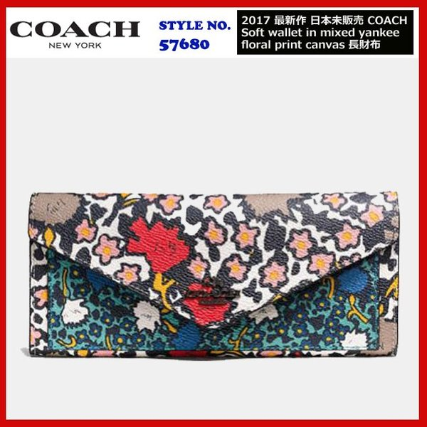 5a9b9b3dc8d9 2017 最新作 直営ブティックライン コーチ COACH Soft wallet in mixed yankee floral print  canvas ...