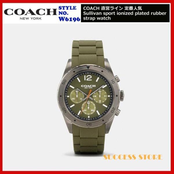 165b09d6a159 コーチ メンズ 時計 腕時計 人気 新作 Sullivan sport ionized plated rubber strap watch W6196  COACH 直営 ...