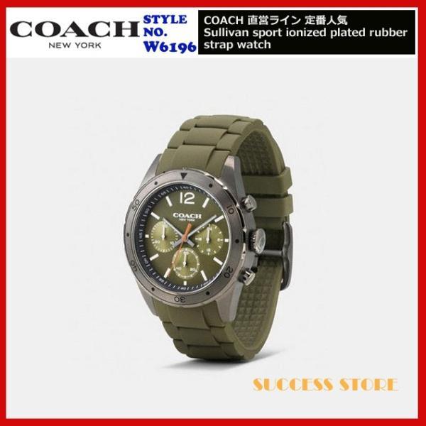 067f414f97c3 ... コーチ メンズ 時計 腕時計 人気 新作 Sullivan sport ionized plated rubber strap watch  W6196 COACH 直営