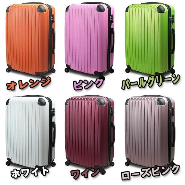 スーツケース キャリーバッグ 人気 中型 Mサイズ  超軽量 3日〜7日用 FS 2000-M 全18色|success|03