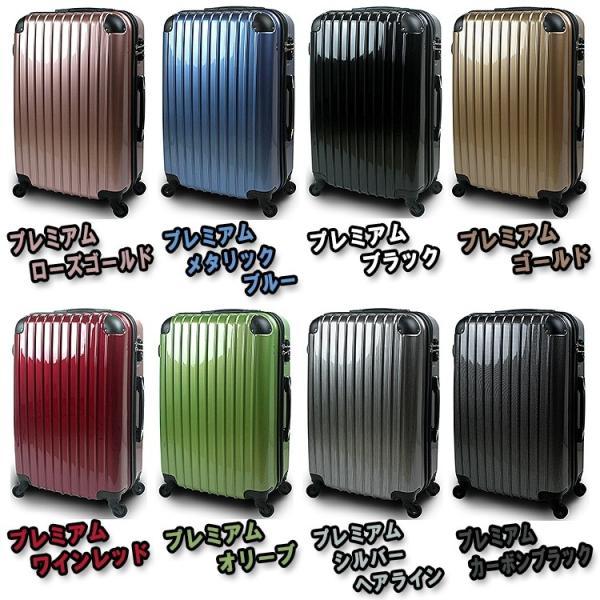 スーツケース キャリーバッグ 人気 中型 Mサイズ  超軽量 3日〜7日用 FS 2000-M 全26色|success|04