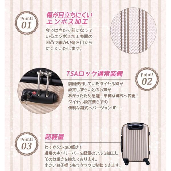 スーツケース キャリーバッグ 人気 中型 Mサイズ  超軽量 3日〜7日用 FS 2000-M 全18色|success|05
