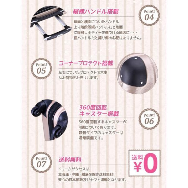スーツケース キャリーバッグ 人気 中型 Mサイズ  超軽量 3日〜7日用 FS 2000-M 全18色|success|06