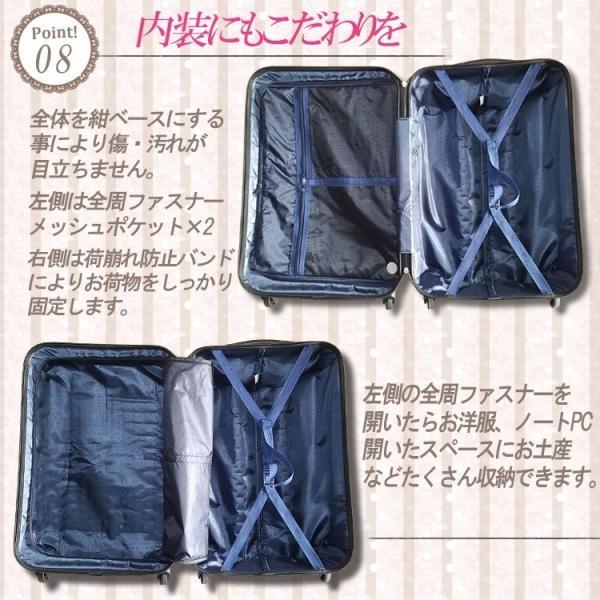 スーツケース キャリーバッグ 人気 中型 Mサイズ  超軽量 3日〜7日用 FS 2000-M 全18色|success|07