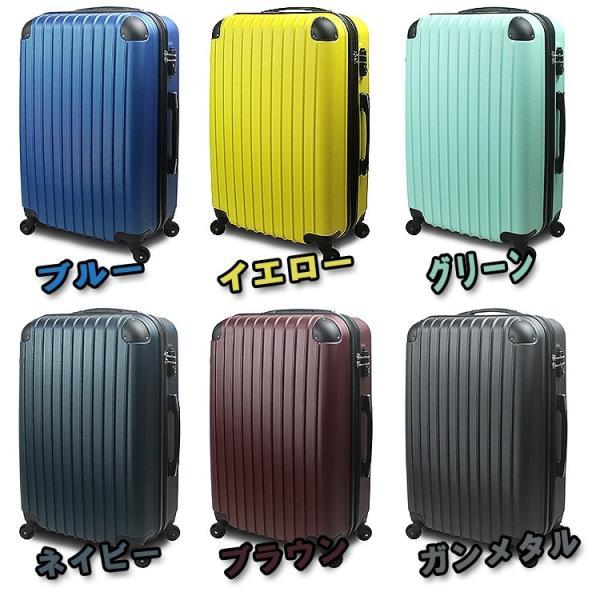 スーツケース キャリーケース 人気 機内持ち込み 小型 Sサイズ 超軽量 1日〜3日用 旅行用品 FS 2000-S 全26色|success|03