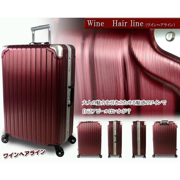 スーツケース 人気 大型 76cm Lサイズ TSAロック 軽量 アルミフレーム ジェノバPC2015|success|03
