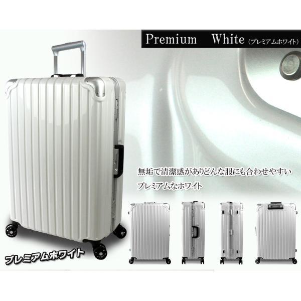 スーツケース 人気 大型 76cm Lサイズ TSAロック 軽量 アルミフレーム ジェノバPC2015|success|04