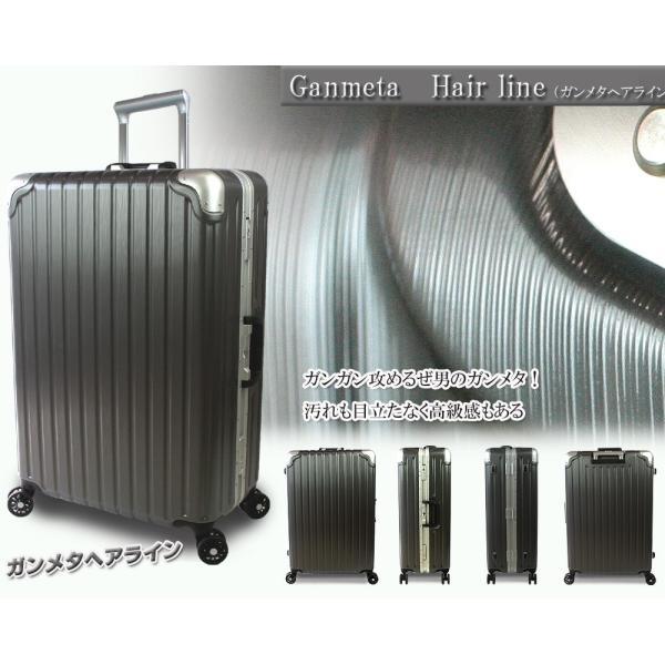 スーツケース 人気 大型 76cm Lサイズ TSAロック 軽量 アルミフレーム ジェノバPC2015|success|06
