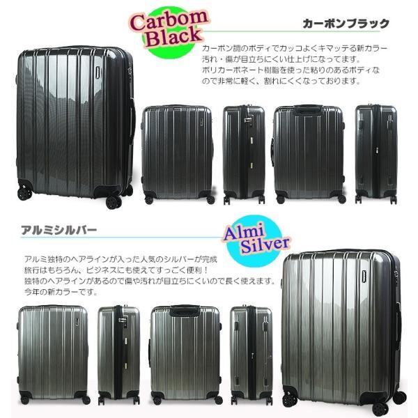 スーツケース 人気 大型 超軽量 レグノライト2016|success|06