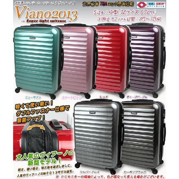 スーツケース 人気 中型 超軽量 TSAロック 最新ヴィアーノ2016|success|02