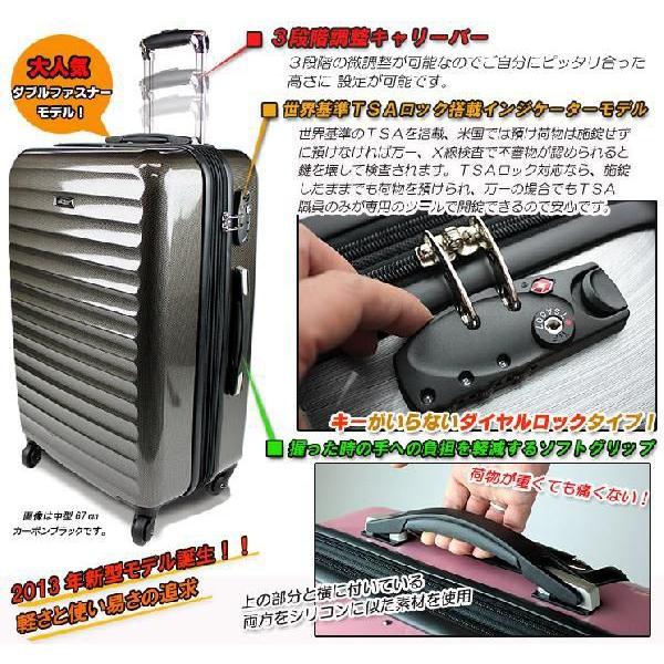 スーツケース 人気 中型 超軽量 TSAロック 最新ヴィアーノ2016|success|03