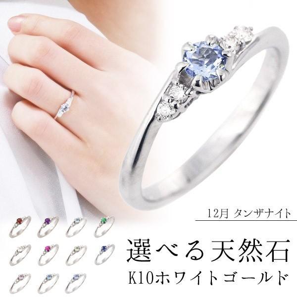 婚約指輪 エンゲージリング タンザナイト ダイヤモンド リング 10金ホワイトゴールド セール 母の日 春