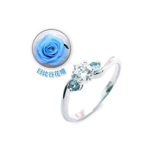 CanCam 掲載婚約指輪 ダイヤモンド プラチナエンゲージリング3月誕生石アクアマリン ホワイトデー 限定 日比谷花壇誕生色バラ付 セール 母の日 春