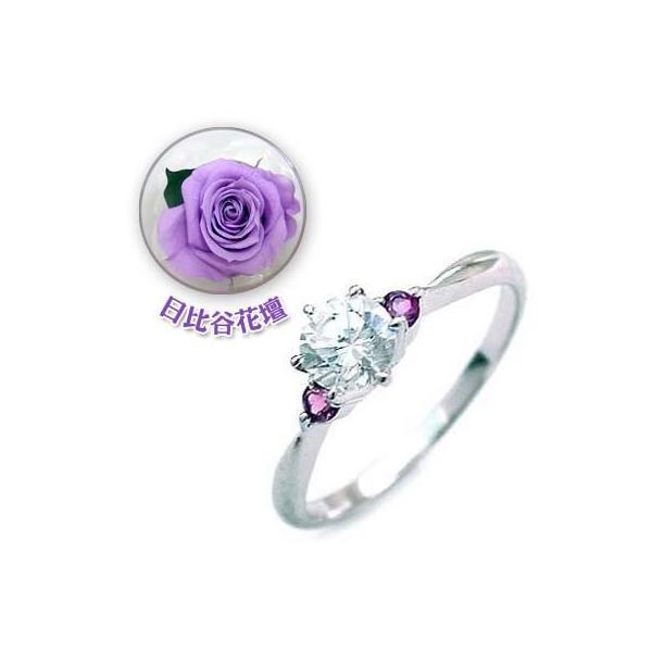 婚約指輪 ダイヤモンド プラチナエンゲージリング2月誕生石 アメジスト ホワイトデー 限定 日比谷花壇誕生色バラ付 セール 母の日 春