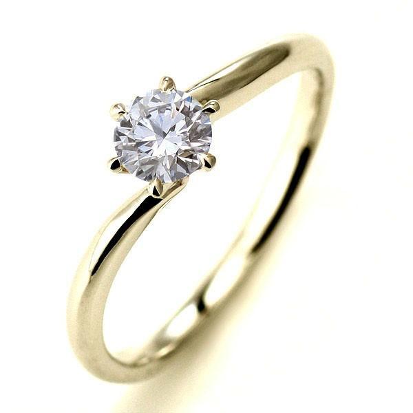 婚約指輪 ダイヤモンド リング 立爪 ダイヤ エンゲージリング ダイヤモンド ダイヤリング K18イエローゴールド VVS1クラス0.30ct 鑑定書付き セール