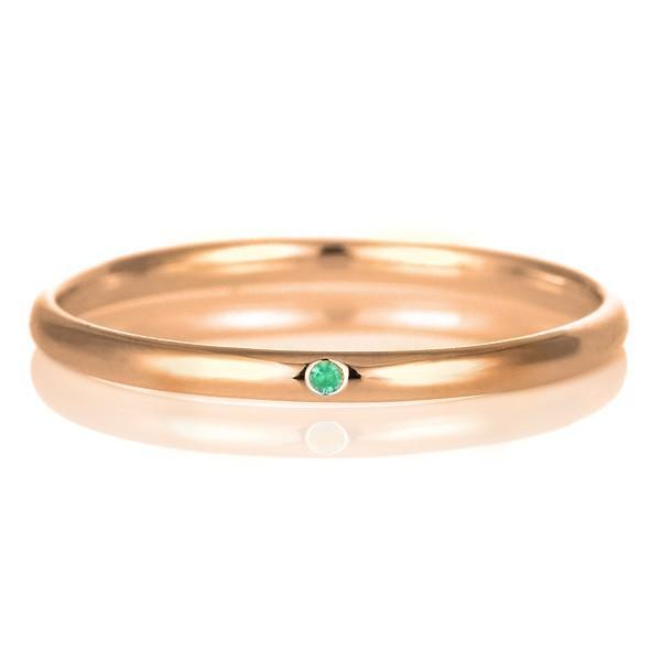 結婚指輪 マリッジリング 18金 ピンクゴールド 甲丸 天然石 エメラルド