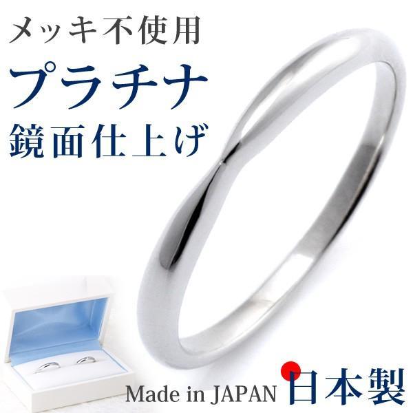 プラチナの結婚指輪が1万円台で買える!?ネットならではの激安結婚指輪に迫る!