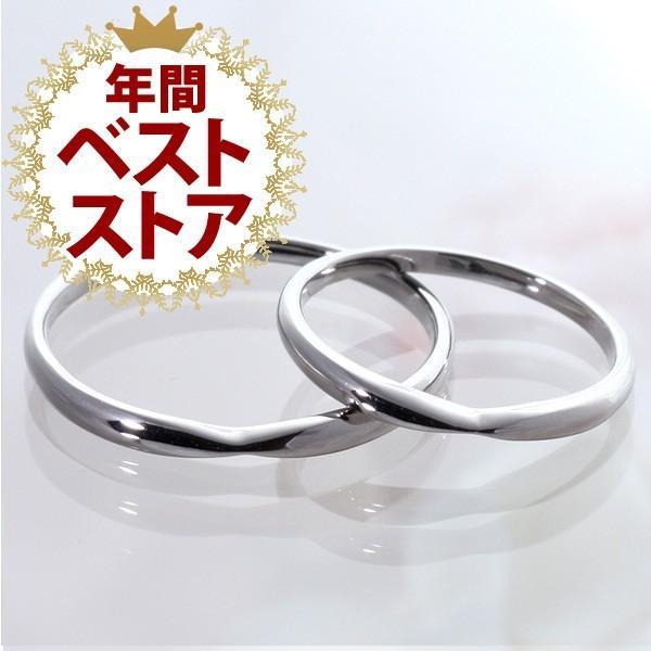 ペアリング 安い 結婚指輪 マリッジリング プラチナ 人気 ストレート ペア プレゼント 刻印無料 地金リング 宝石なし カップル 2本セット スイートマリッジ