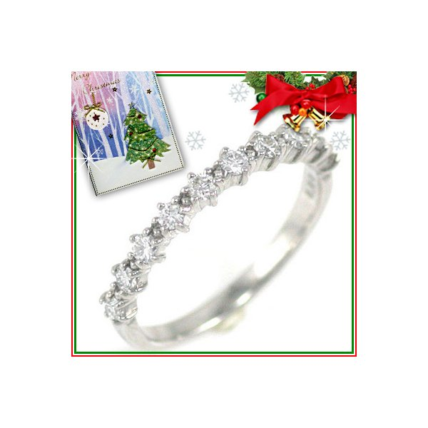 クリスマス限定Xmasカード付Brand Jewelry me.プラチナダイヤモンドエンゲージリング 婚約指輪 安い セール 母の日 春