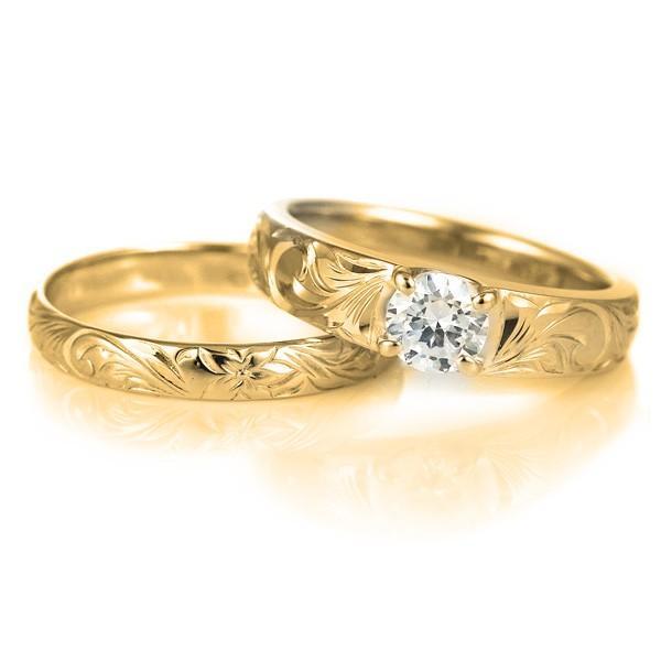 ハワイアンジュエリー 鑑別書付き ハワイアン ダイヤモンド リング 婚約指輪 結婚指輪 イエローゴールド ペアリング 18金 K18YG ダイヤ エンゲージリング セール