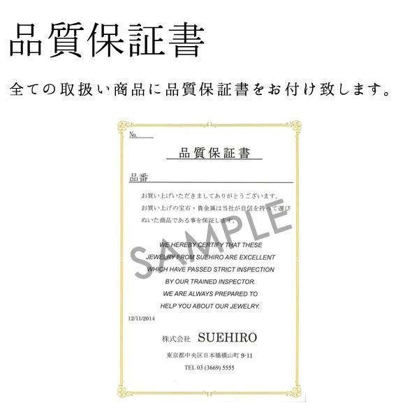 指輪 ペア ペアリング イエローゴールド 18金 ダイヤモンド セール 母の日 春