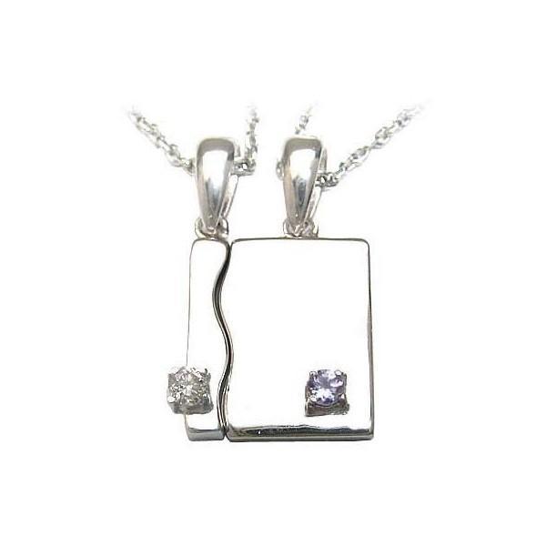 ペアネックレス 4月 12月誕生石シルバー ダイヤモンド タンザナイトペアペンダント ネックレス セール 母の日 春
