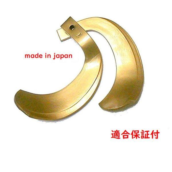 *125ヤンマー●34本●適合保証●品質保証●NEWスーパーゴールド爪●日本製125●トラクター爪●