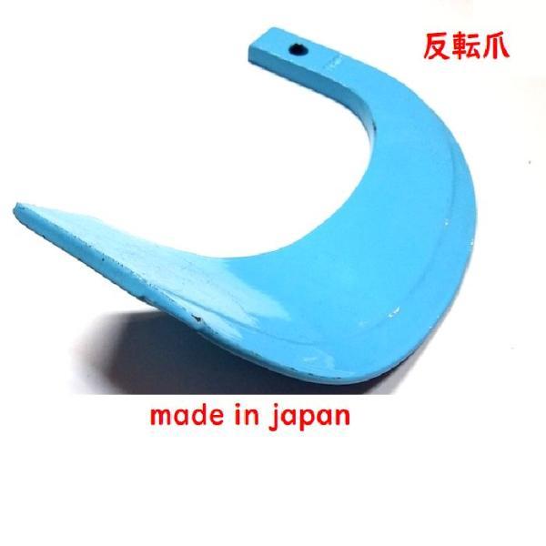 *B137●クボタ●36本●NEW!!ブルー トラクター爪●日本製●ブルー爪●少し幅広 少し短い 青い爪●品質保証●適合保証●硬度保証●