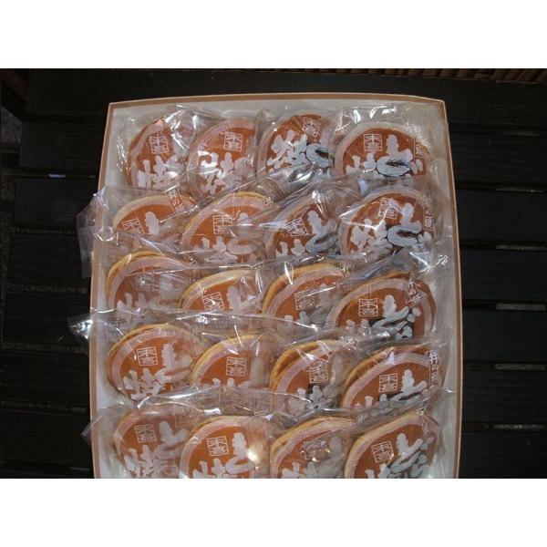 どら焼き食べくらべセット2(20個入り)|sueki3154|02